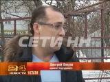 В Нижнем Новгороде до смерти забили парня. Продолжение