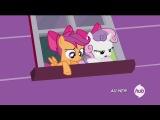Мой маленький пони: дружба это чудо. 4 сезон 17 серия, озвучила Трина Дубовицкая